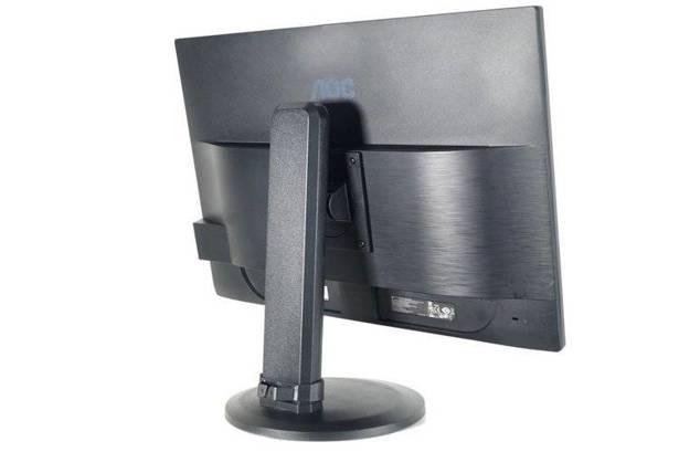 AOC L2460PXQU 24'' 1920x1080 LED IPS