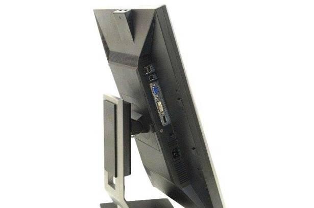 DELL P2210 22'' 1680x1050 TN